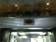 Orona hall indicator JKT ID
