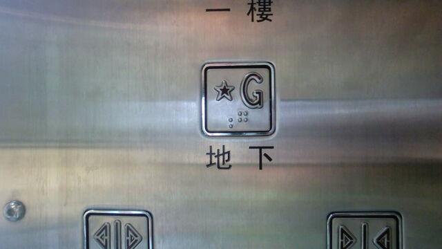 File:Dewhurst US90-15 HK (Main).jpg