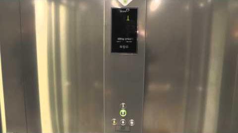 Orona lift, Action, Ridderhof , Ridderkerk, 4 3-2