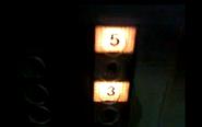 GoldStar (1988) Floor Button