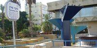 Suresnes Square