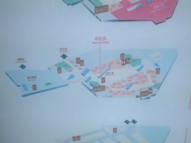 File:Domain G floor plan.jpg