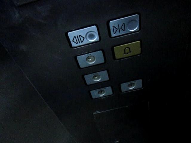 File:Z-Line buttons push.jpg