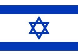 File:Israel flag.jpg