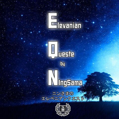File:Elevanianquestev2 tanabata.jpg