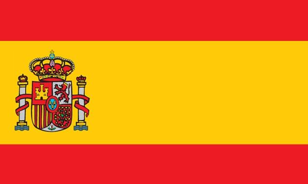 File:Spain flag.jpg