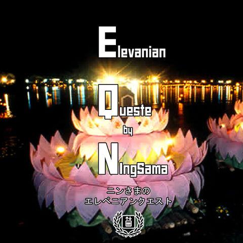 File:Elevanianquestev2 loykratong.jpg