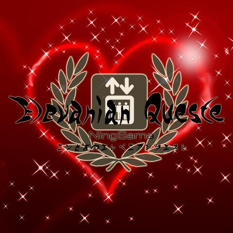 File:Elevanianquestev3 valentine.jpg