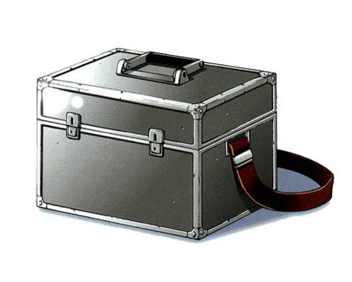 File:Vaccinecase.png