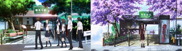 File:Comparison of Gokurakuji Stn.jpg