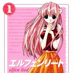 Nyuu on the cover of <a href=