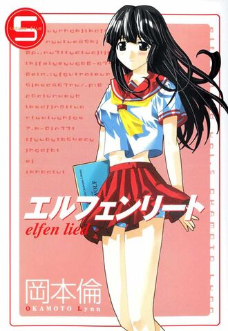 File:Vol5cover.jpg