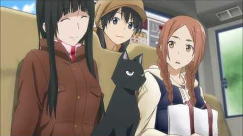 Chito-san 1 (Flying Witch)