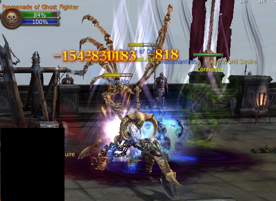 File:Promenade of ghost fighter.png