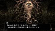 Screenshot.elminage-gothic.480x272.2014-05-22.6