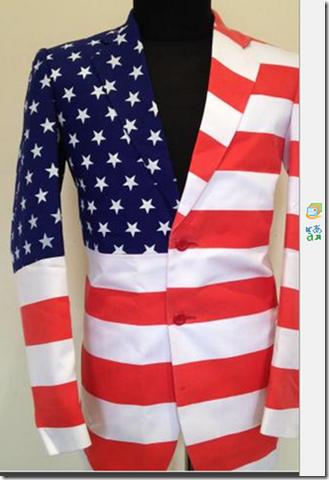 File:Elvis Presley American Flag Suit.png