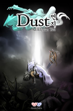 Dust an Elysian Tail Boxart