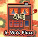File:Wu's Place.jpeg