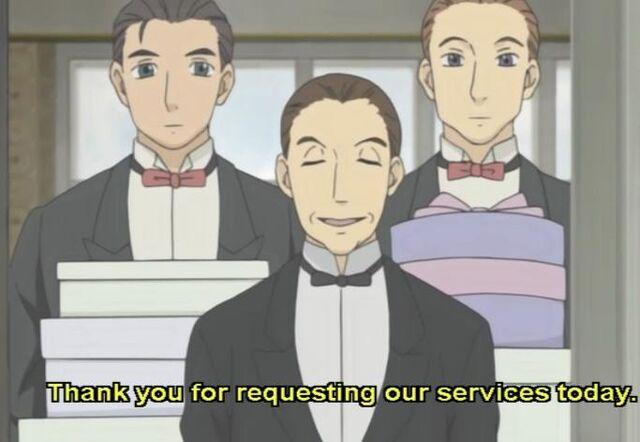 File:ServiceMan.jpg