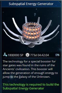 File:EMP Generator.png