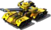 Blazing Roman Tank