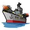 Goal ship 01