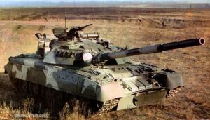 T-80 UD Ukraine