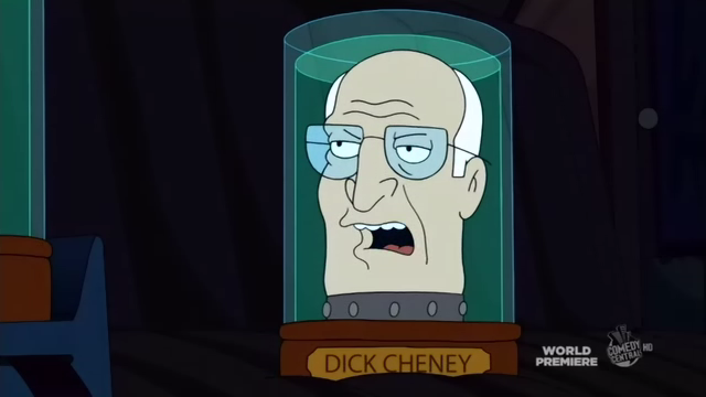 File:DickCheneyHead.png