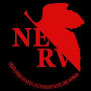 Nervlogo