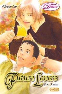 File:Future lovers.jpg