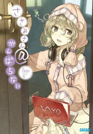 File:Sasami-san@Ganbaranai.jpg