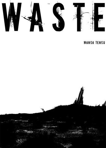 File:Waste.jpg
