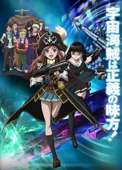 Miniskirt Uchu Pirates