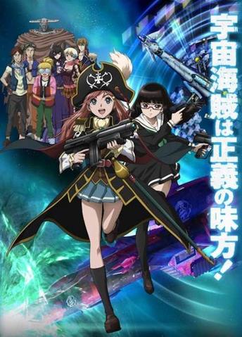File:Miniskirt Uchu Pirates.png