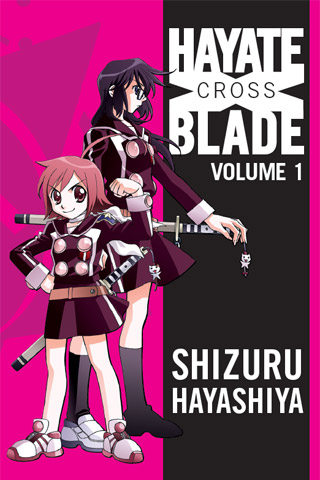 File:Hayate X Blade.jpg