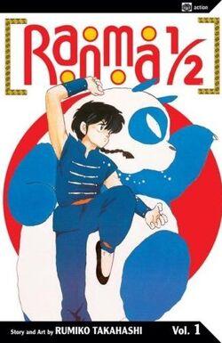 Ranma volume 1