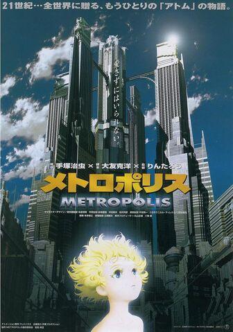 File:Metropolis.jpg