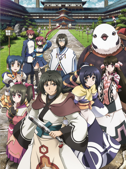 Utawarerumono 2 Anime TV