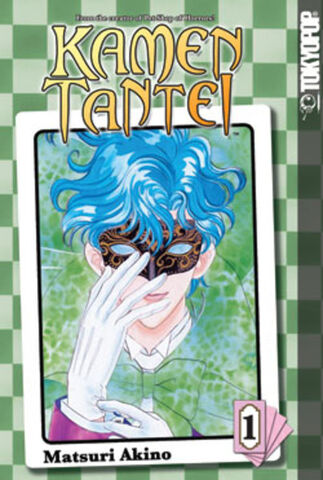File:Kamen Tantei.jpg