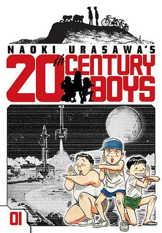 File:20th Century Boys.png
