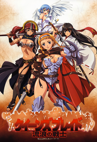 File:Queen's Blade.png
