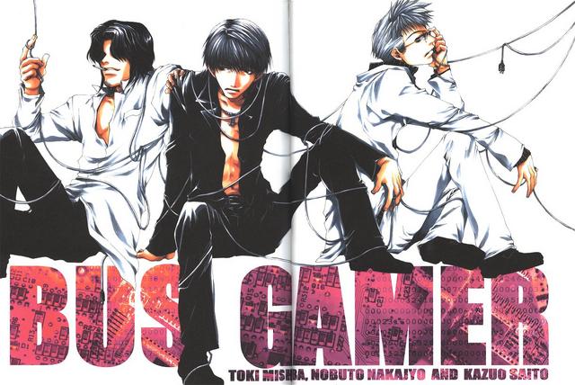 File:Bus Gamer.png