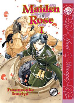 File:Maiden Rose.jpg