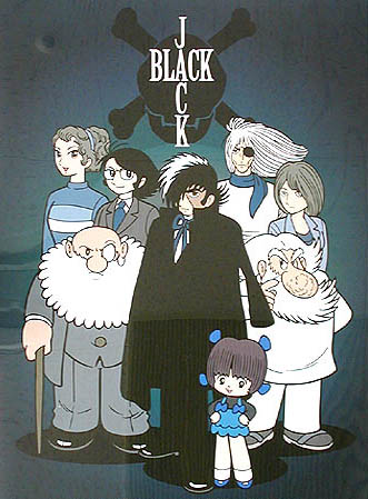 File:Black Jack.png