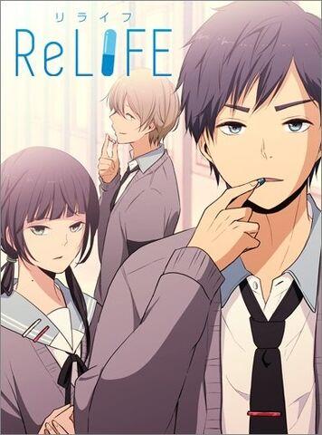File:Relife.jpg