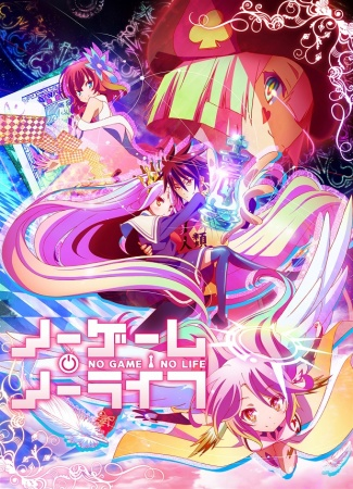 No Game No Life Vol. 1