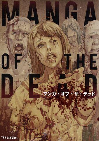 File:Manga of the Dead.jpg
