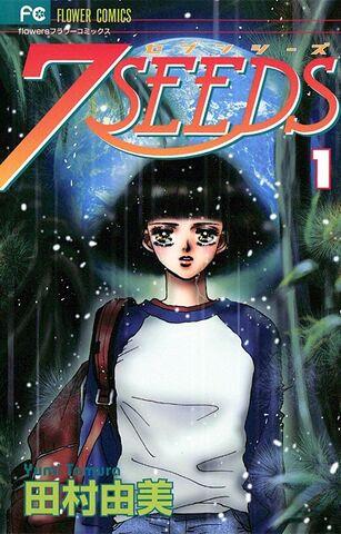 File:7 Seeds.jpg