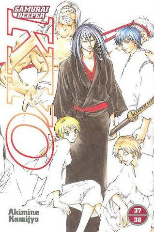 File:Samurai Deeper Kyo.jpg