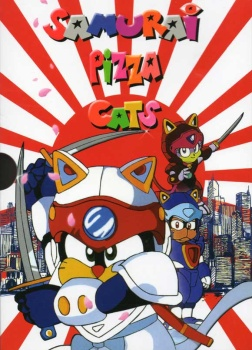 File:Samurai Pizza Cats.jpg